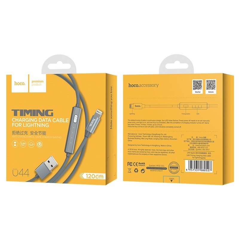 u44 timing lightning charging data cable package