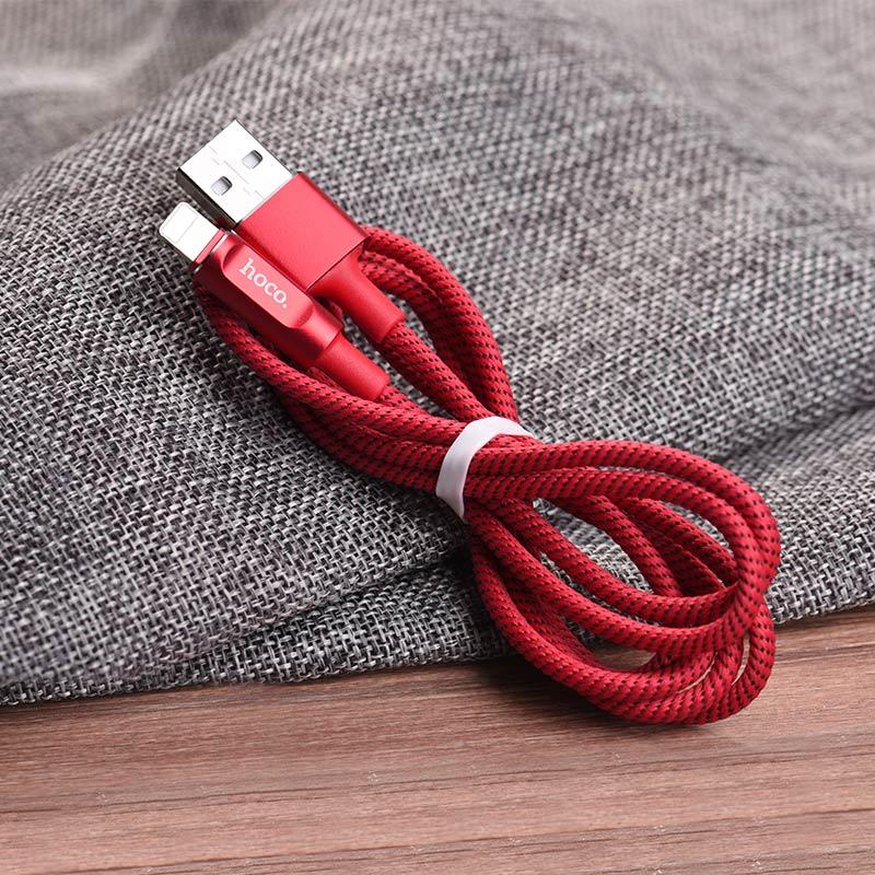 u47 essence core lightning smart power off charging data cable folded