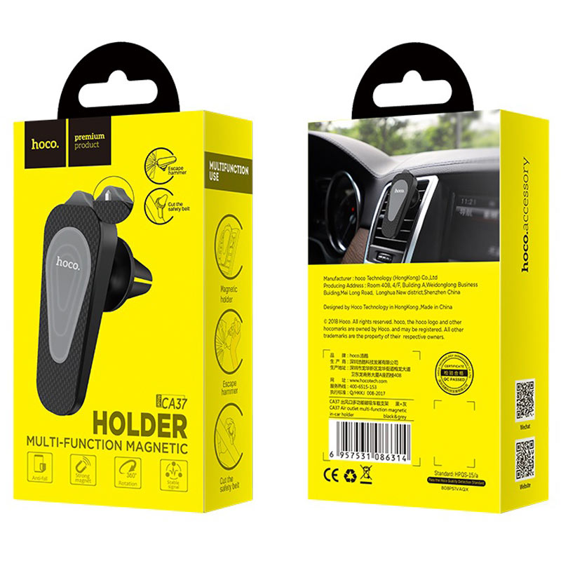 hoco ca37 air outlet multi function magnetic in car holder package