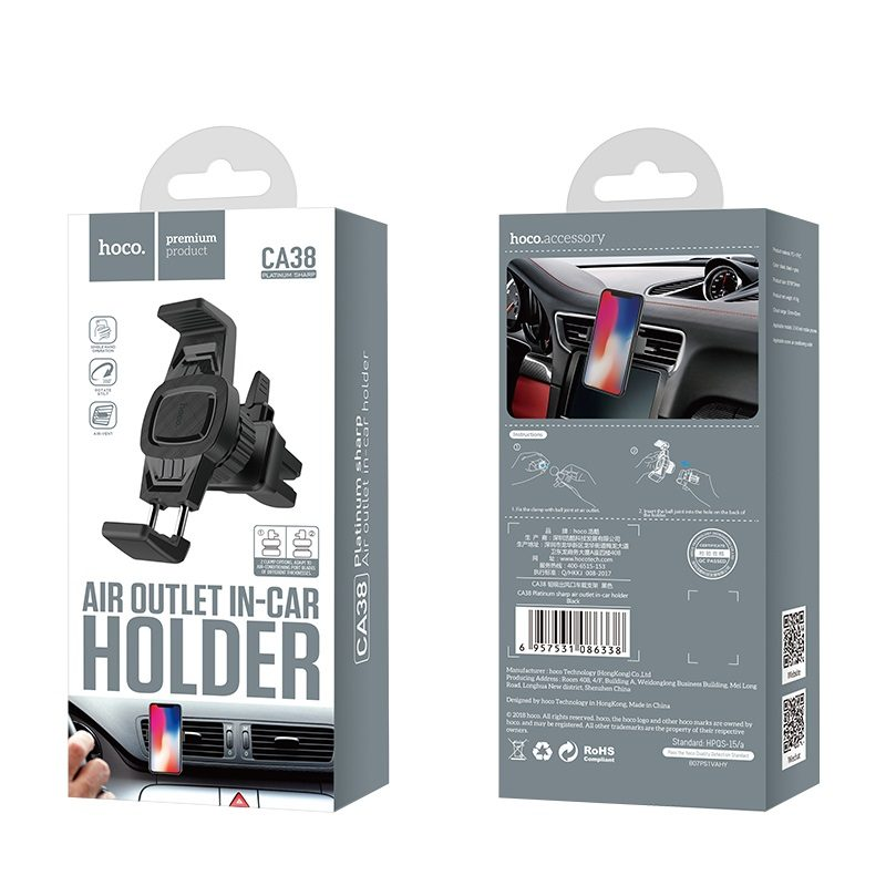 hoco ca38 platinum sharp air outlet in car holder package