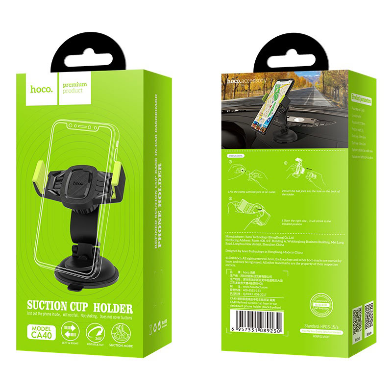hoco ca40 refined suction cup base in car dashboard phone holder package