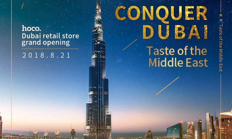 hoco dubai retail store grand opening banner