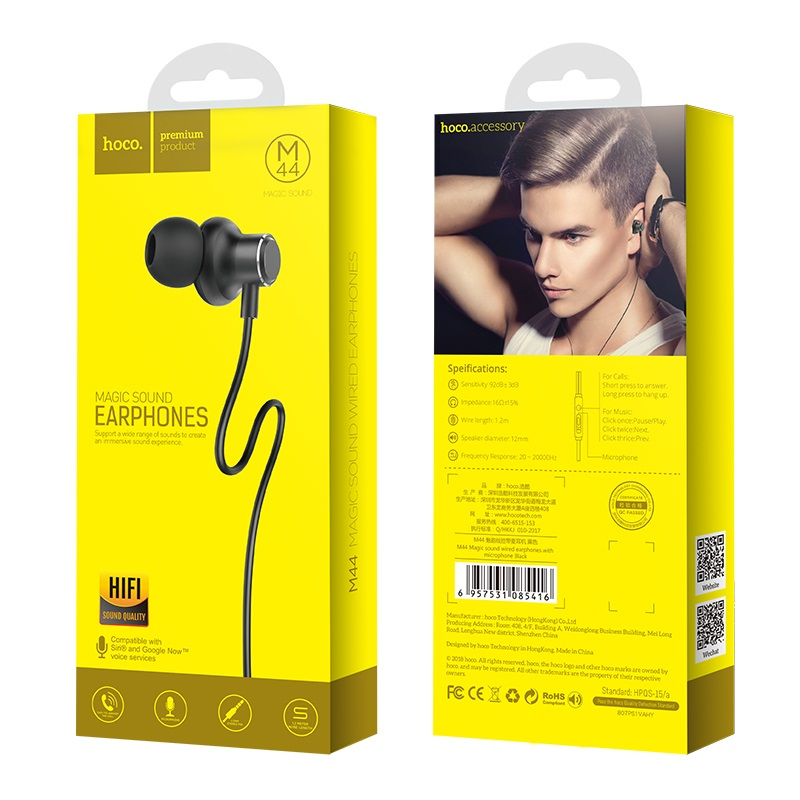 hoco m44 magic sound wired earphones with microphone package front back