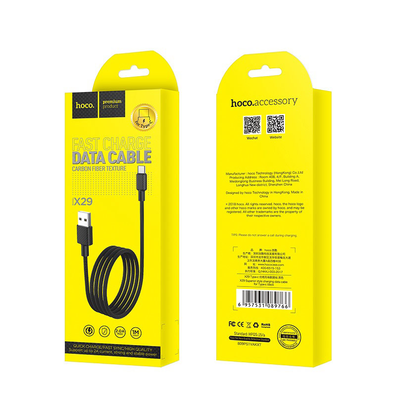 hoco x29 superior style charging data cable for type c package