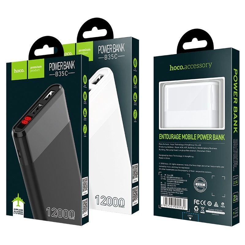 hoco b35c entourage mobile power bank 12000 mah package