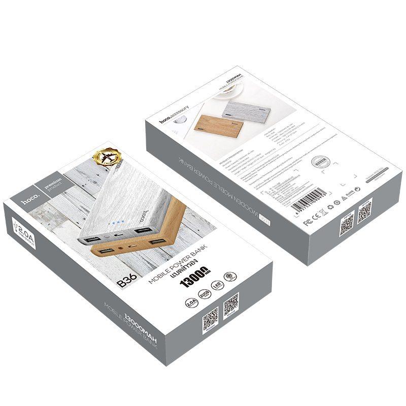 hoco b36 wooden mobile power bank 13000 mAh box