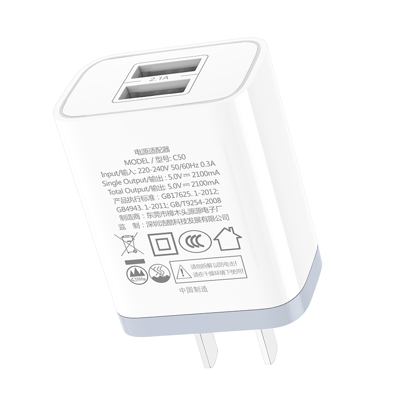 hoco c50 luster sharp dual port charger 3c overview