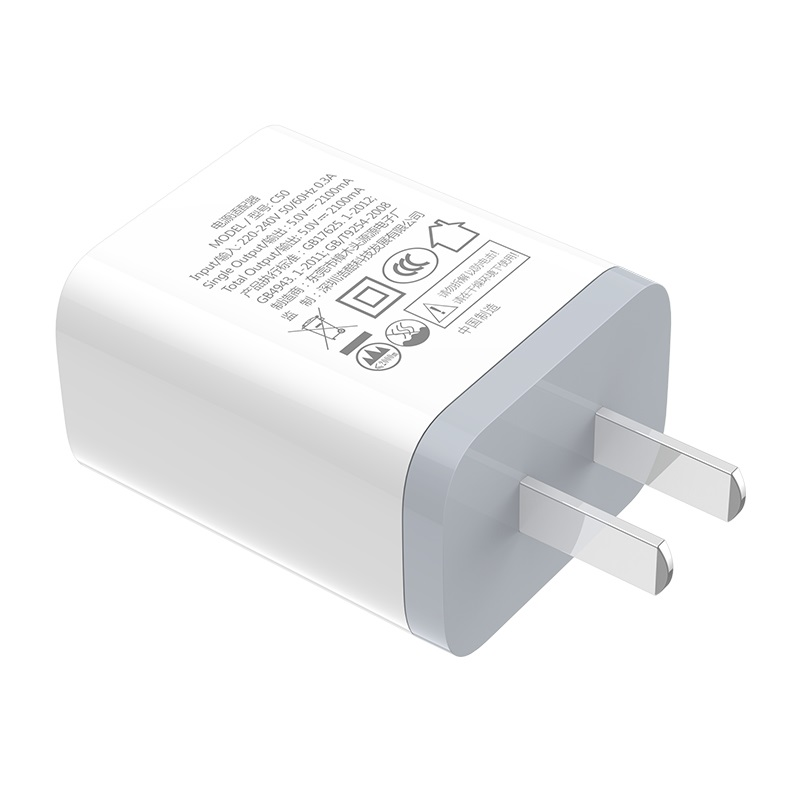 hoco c50 luster sharp dual port charger 3c plug