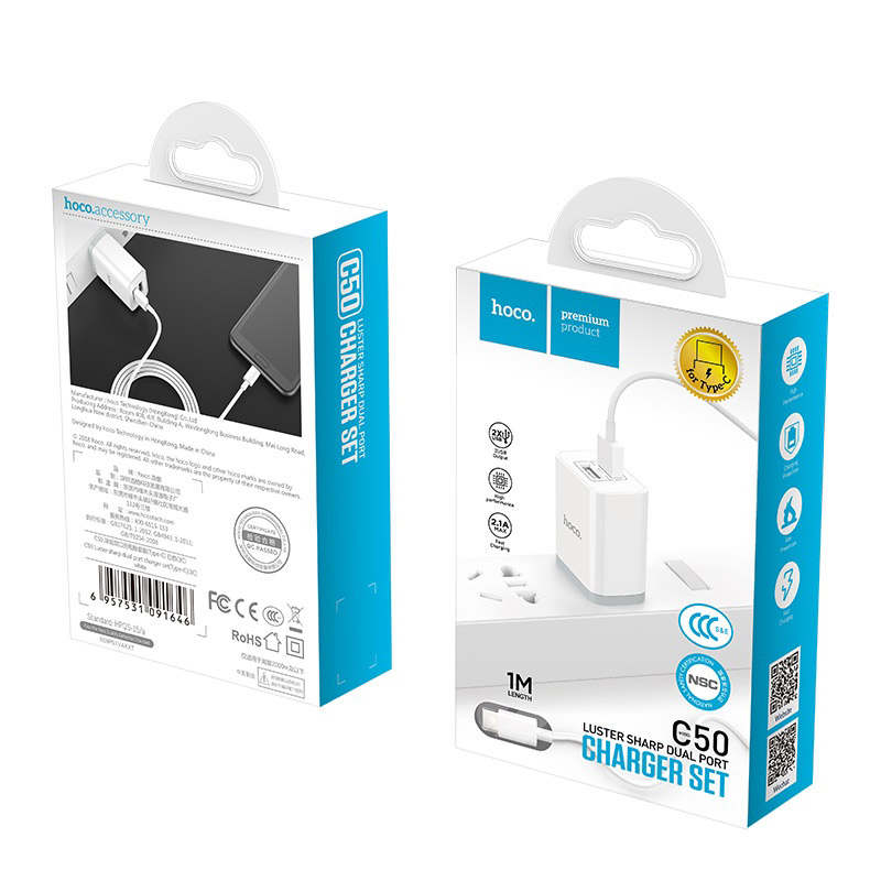 hoco c50 luster sharp dual port charger set type c 3c package