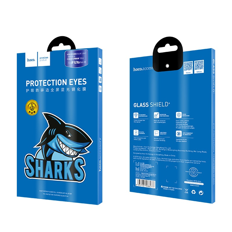 hoco eye protection shatterproof edges full screen a4 package