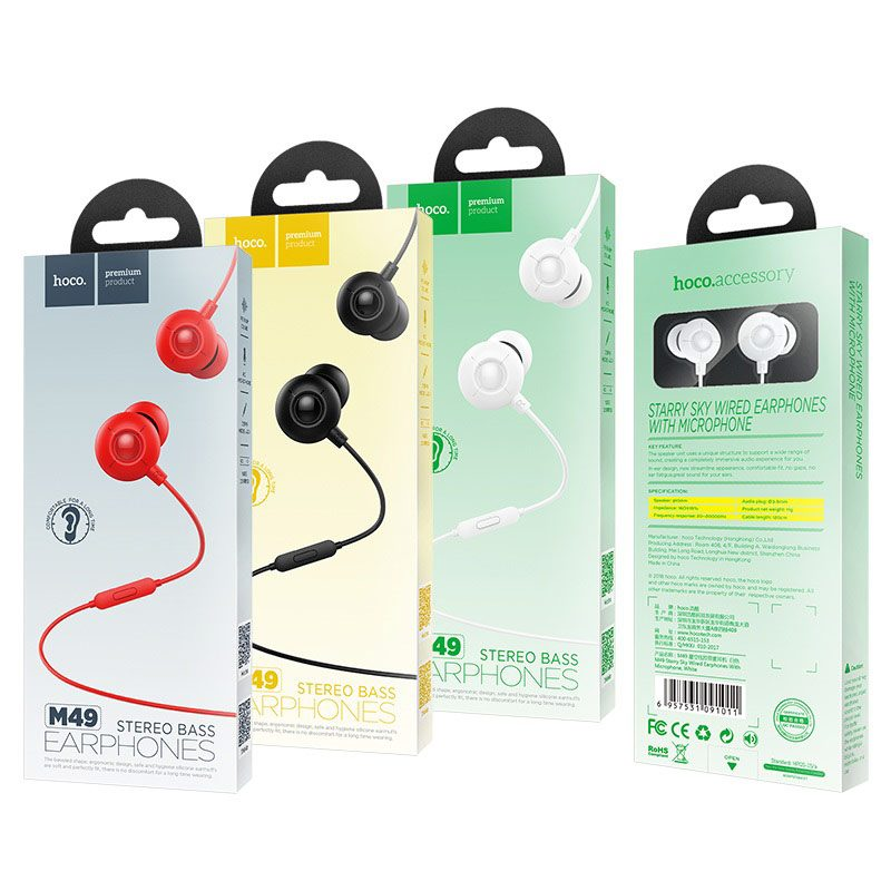 hoco m49 starry sky wired earphones with microphone package