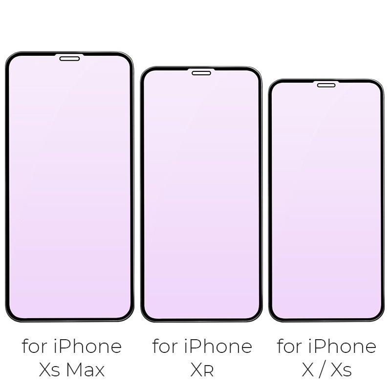 浩酷 新3d速贴护眼蓝光钢化膜 a5 iphone xr 尺寸