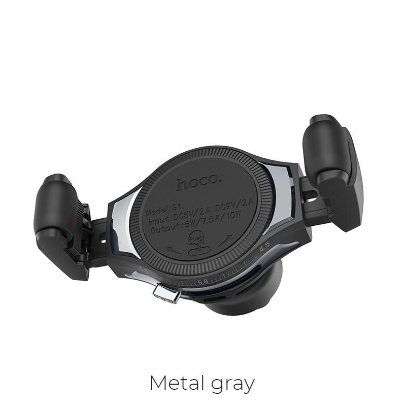 s1 metal gray