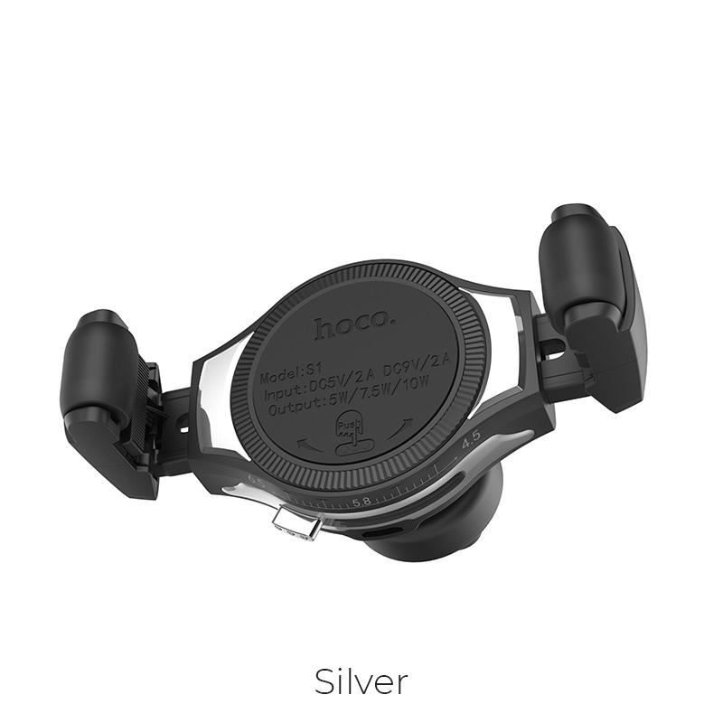 s1 серебро