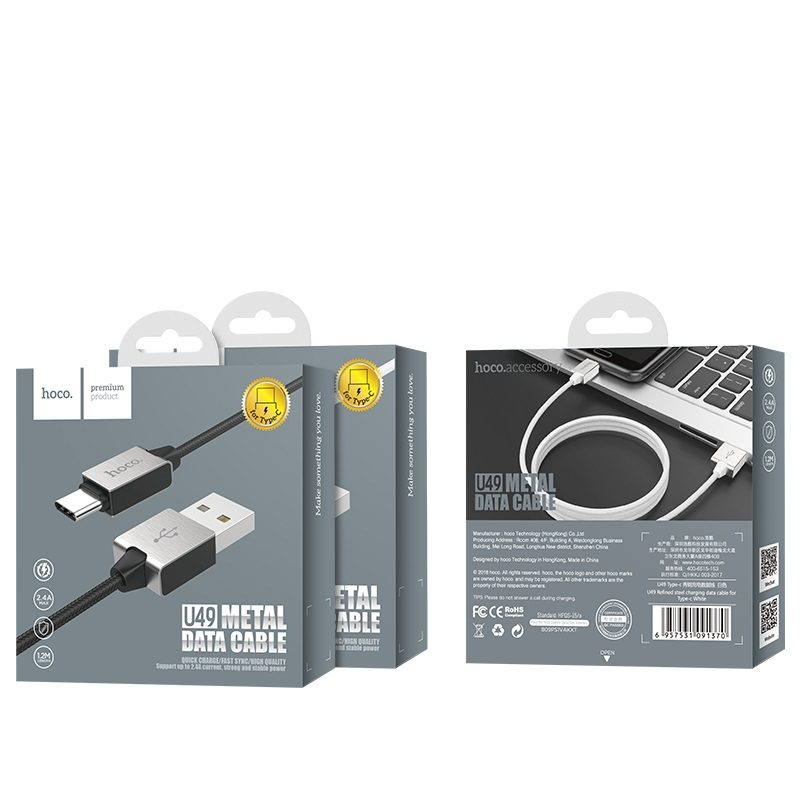 hoco u49 refined steel charging data cable for type c package