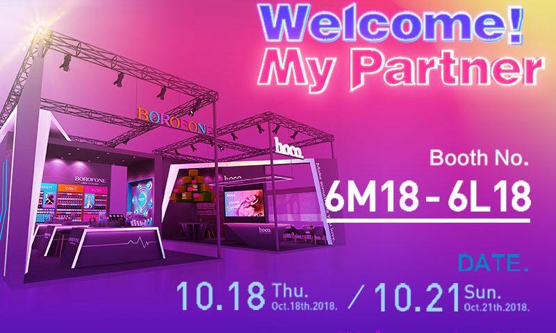2018 hk global sources autumn mobile electronics show en