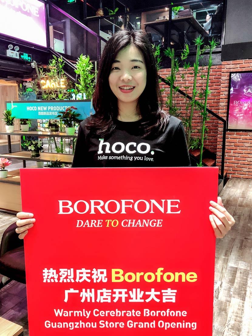 borofone guangzhou flagship store grand opening 1