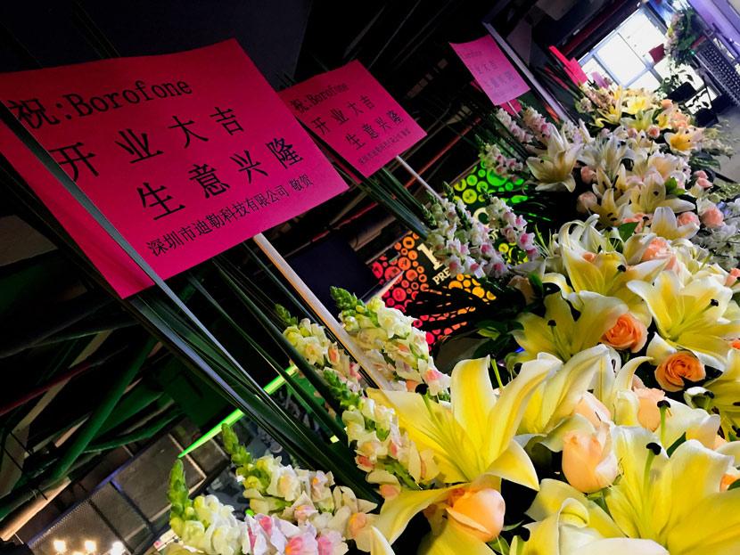 borofone guangzhou flagship store grand opening 5