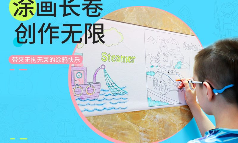 children painting roll paper bannner cn