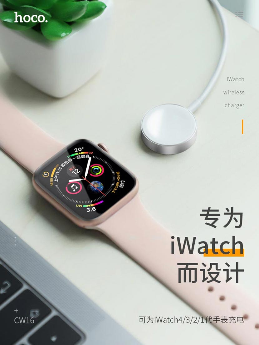 cw16 iwatch wireless charger cn 1 1