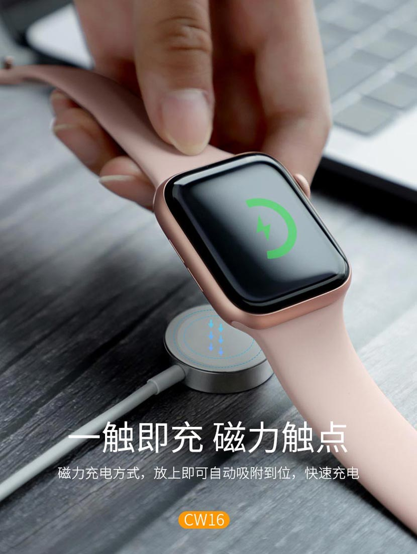 cw16 iwatch wireless charger cn 2 1