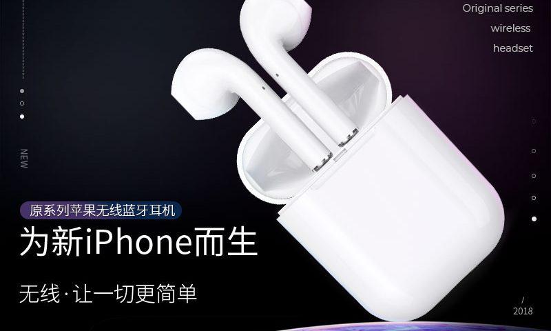 es20 original series true wireless headset banner cn