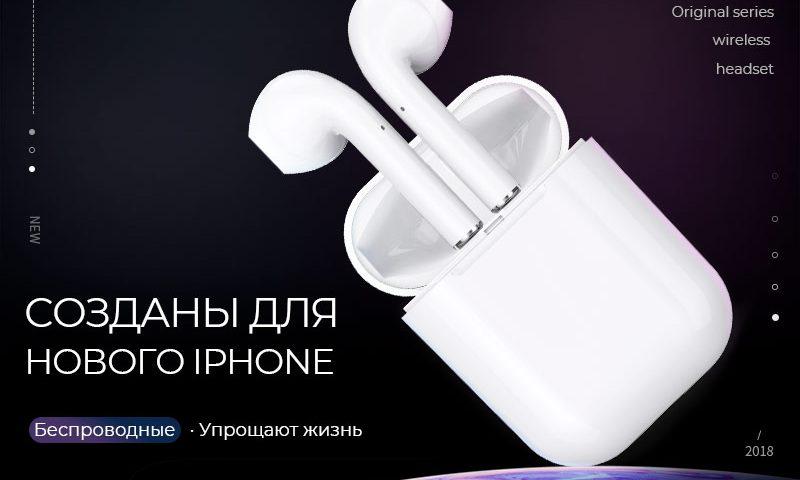 es20 original series true wireless headset banner ru