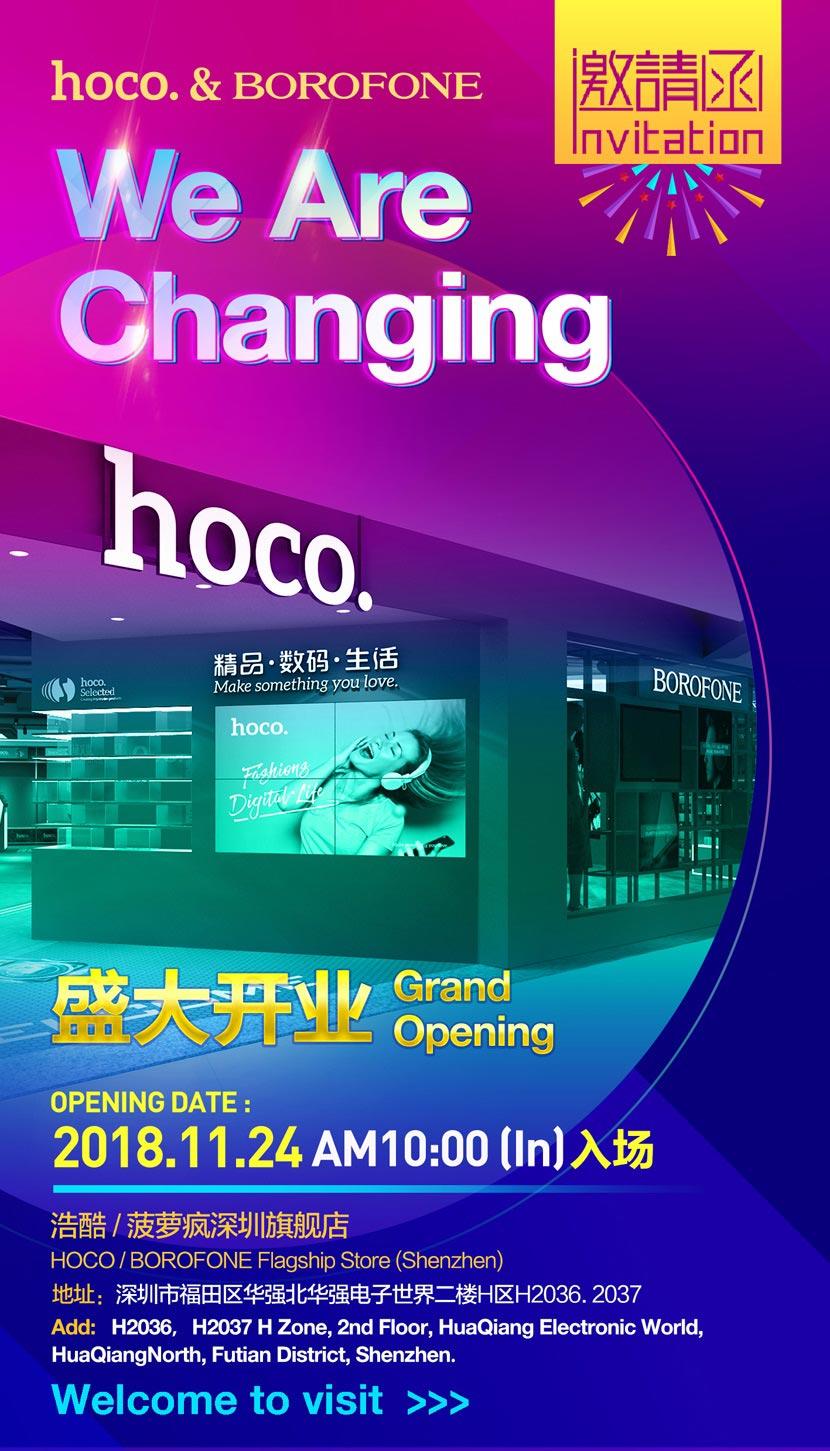 hoco borofone huaqiangbei store 1