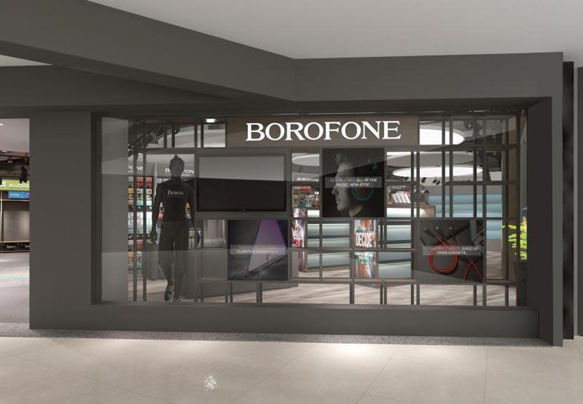 hoco borofone huaqiangbei store 12