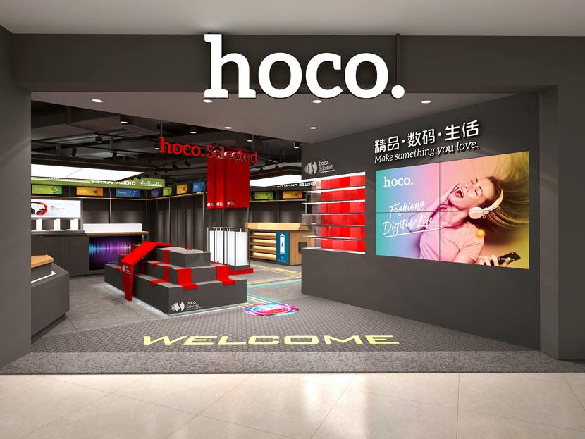 hoco borofone huaqiangbei store 2