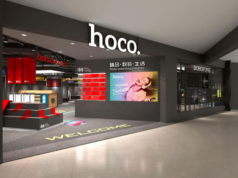 hoco borofone huaqiangbei store 3