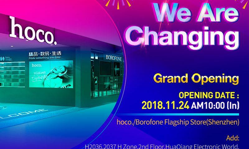 hoco borofone huaqiangbei store banner en