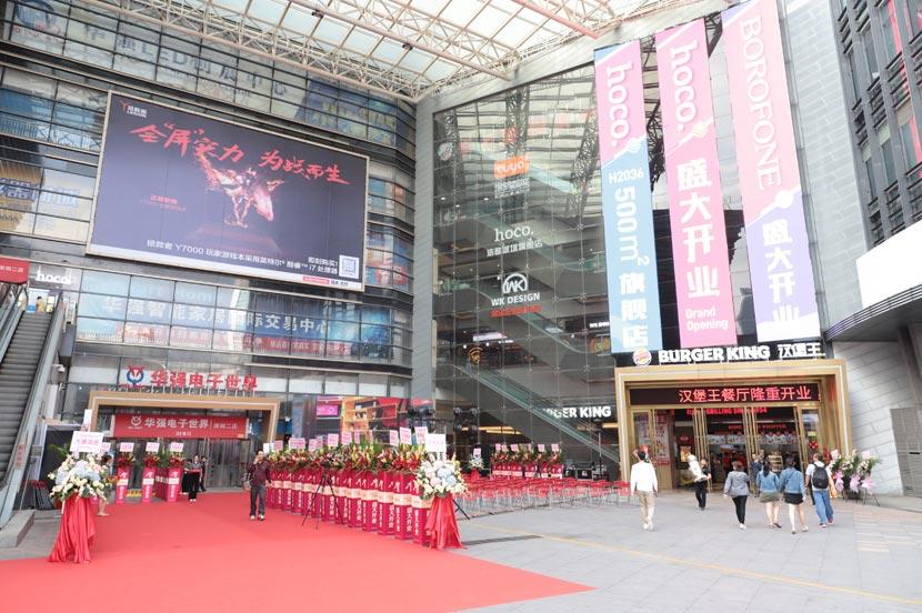 hoco borofone shenzhen flagship store opening 01