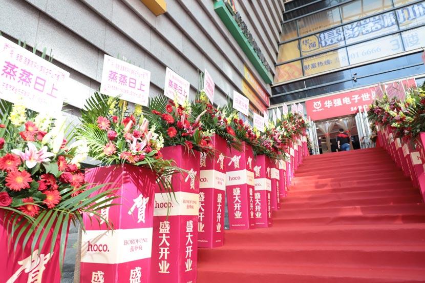 hoco borofone shenzhen flagship store opening 03