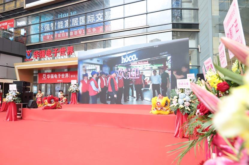 hoco borofone shenzhen flagship store opening 04