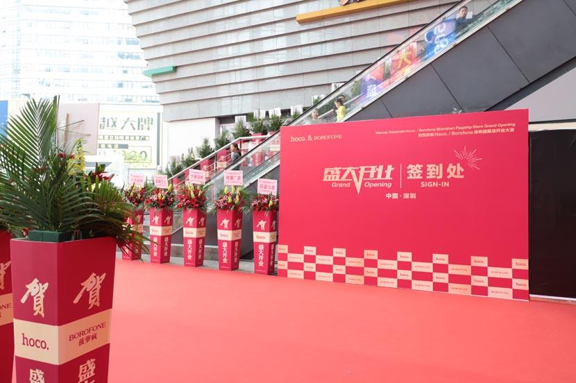 hoco borofone shenzhen flagship store opening 05