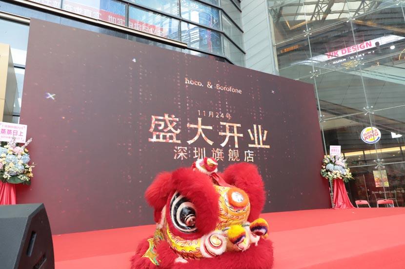 hoco borofone shenzhen flagship store opening 06