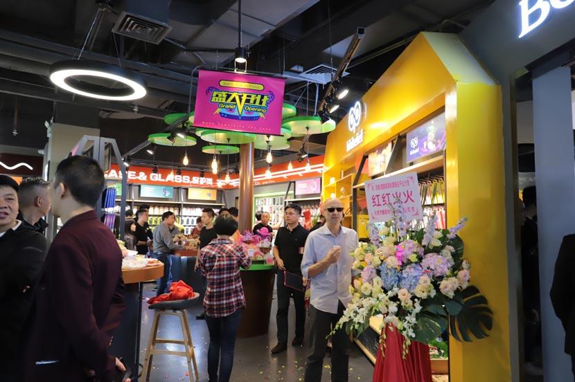 hoco borofone shenzhen flagship store opening 09