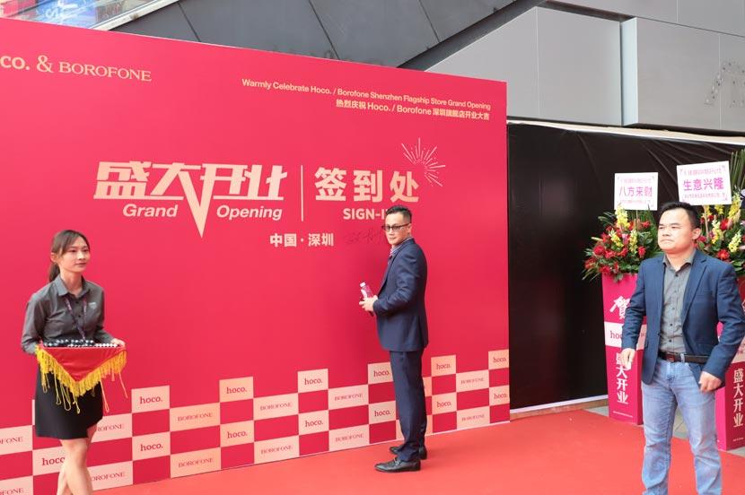 hoco borofone shenzhen flagship store opening 12