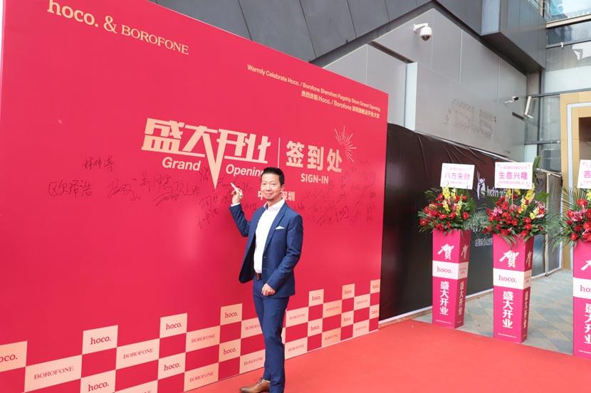 hoco borofone shenzhen flagship store opening 13