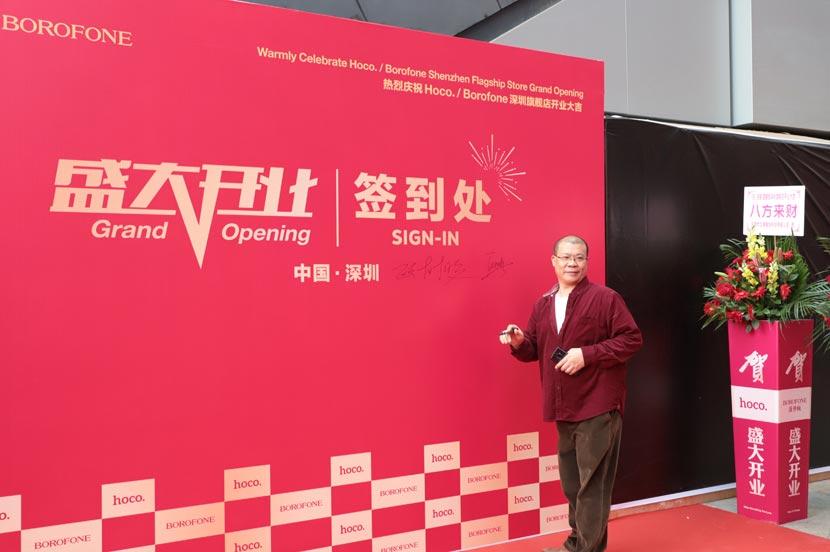 hoco borofone shenzhen flagship store opening 14