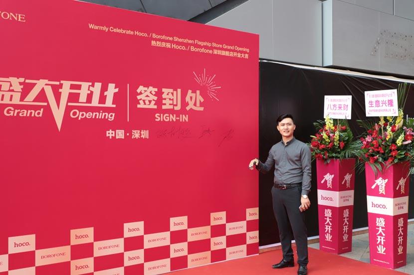 hoco borofone shenzhen flagship store opening 15