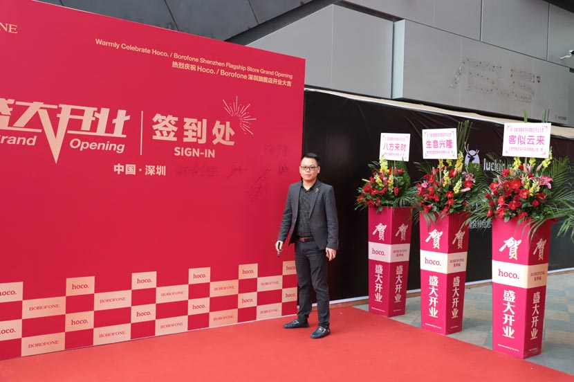hoco borofone shenzhen flagship store opening 16
