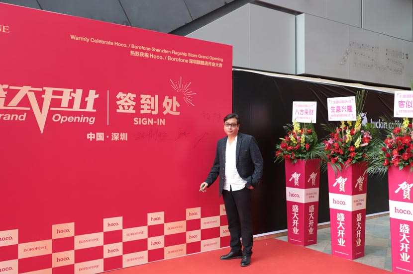 hoco borofone shenzhen flagship store opening 17