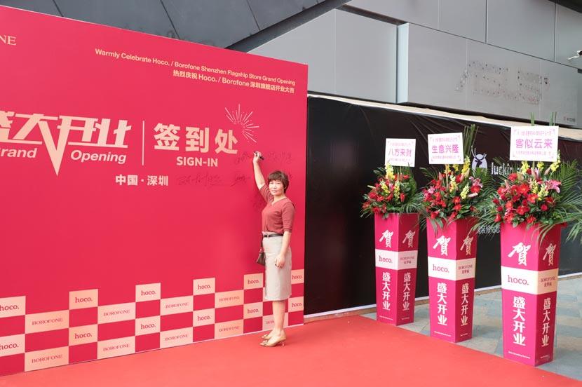hoco borofone shenzhen flagship store opening 18