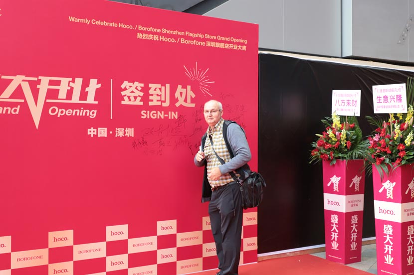 hoco borofone shenzhen flagship store opening 19