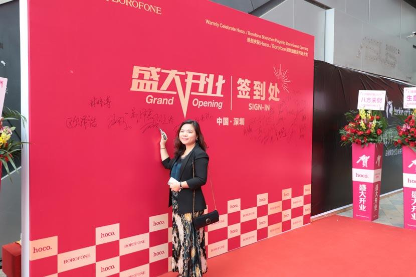 hoco borofone shenzhen flagship store opening 20