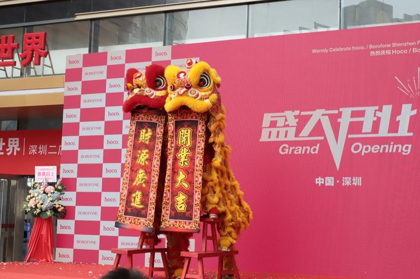 hoco borofone shenzhen flagship store opening 25