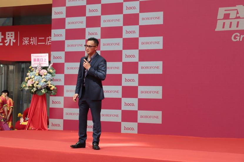 hoco borofone shenzhen flagship store opening 26