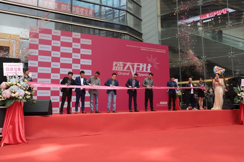 hoco borofone shenzhen flagship store opening 29